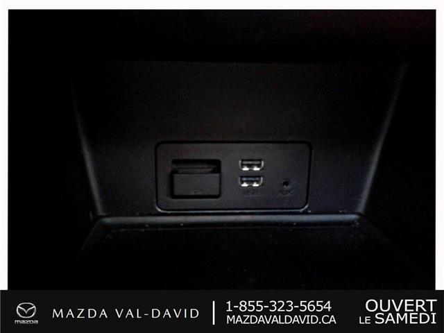 2016 Mazda CX-5 GS (Stk: B1643) in Val-David - Image 24 of 26
