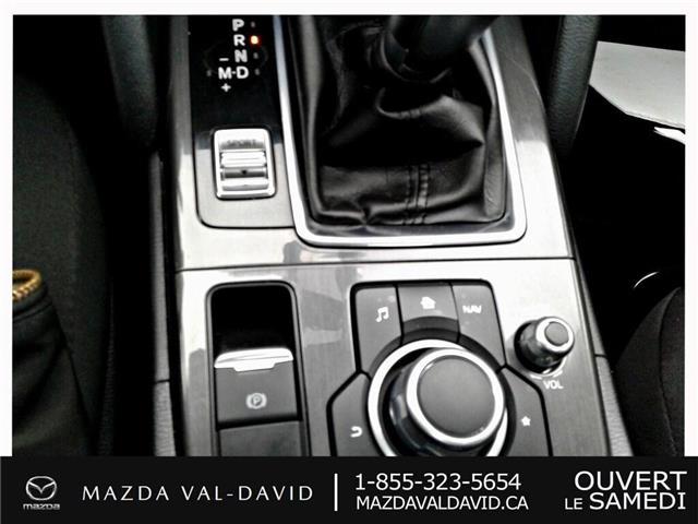 2016 Mazda CX-5 GS (Stk: B1643) in Val-David - Image 25 of 26