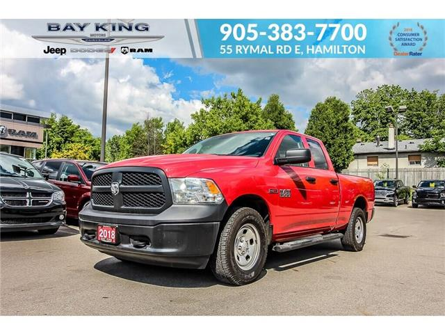 2018 RAM 1500 ST (Stk: 6866) in Hamilton - Image 1 of 16
