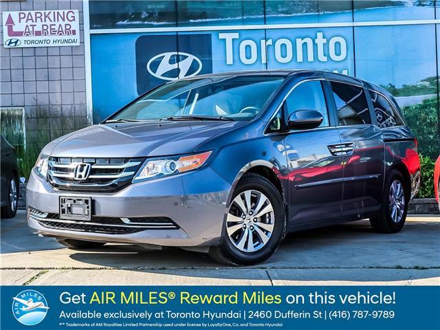 2014 Honda Odyssey EX-L (Stk: U06536) in Toronto - Image 1 of 28