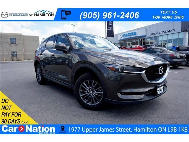 2018 Mazda CX-5 GT (Stk: HR732) in Hamilton - Image 1 of 37