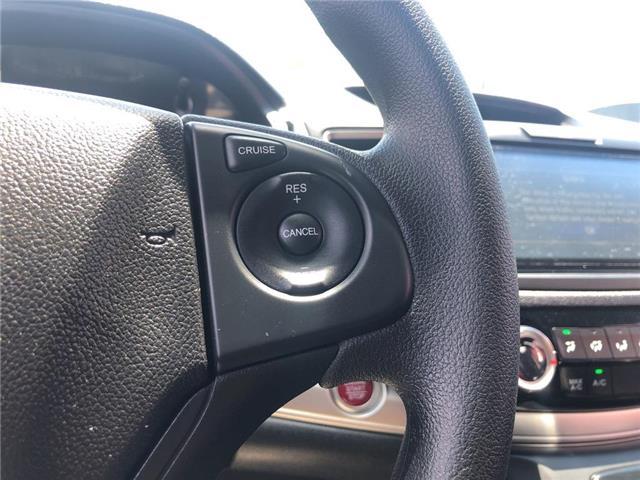 2016 Honda CR-V SE (Stk: 57938A) in Scarborough - Image 12 of 20