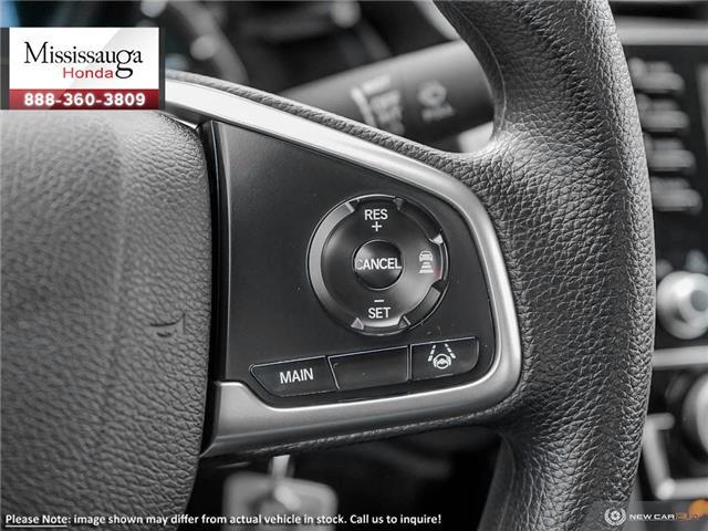 2019 Honda Civic LX (Stk: 326566) in Mississauga - Image 15 of 23