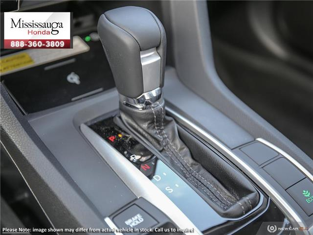 2019 Honda Civic Touring (Stk: 326565) in Mississauga - Image 17 of 23
