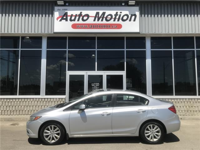 2012 Honda Civic EX (Stk: 19710) in Chatham - Image 2 of 16
