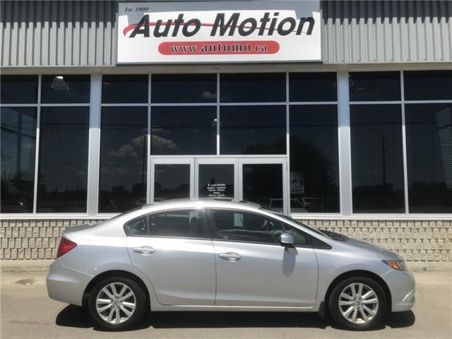 2012 Honda Civic EX (Stk: 19710) in Chatham - Image 6 of 16