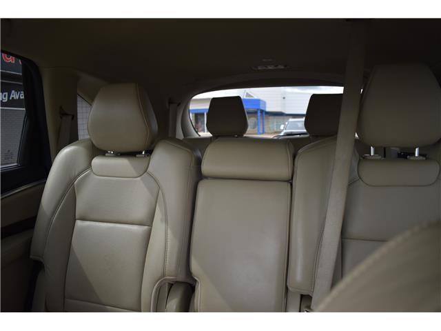 2014 Acura MDX Elite Package (Stk: P31939L) in Saskatoon - Image 19 of 26