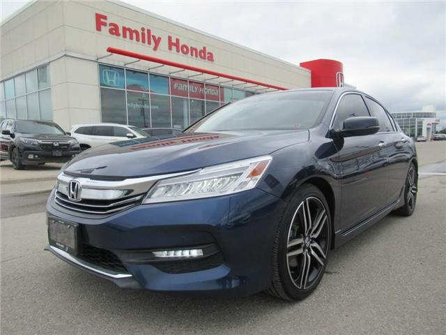 2017 Honda Accord Touring, Extended Warranty included! (Stk: 9801776A) in Brampton - Image 1 of 27