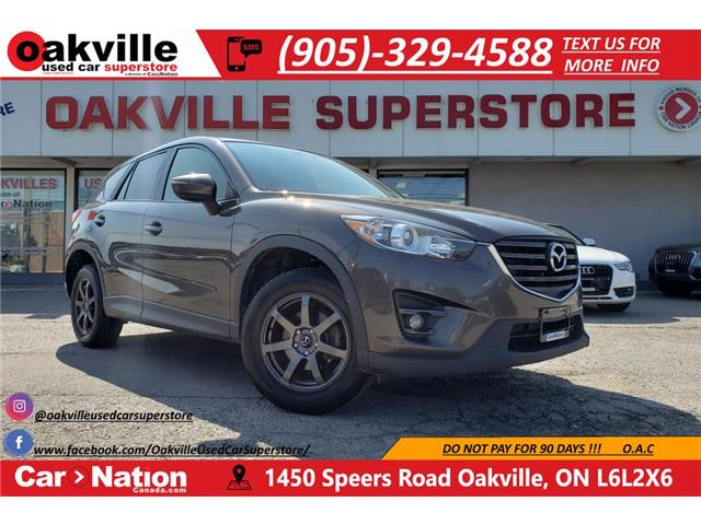 2016 Mazda CX-5 GS | NAV | SUNROOF | BLINDSPOT | B/U CAM (Stk: P12264) in Oakville - Image 1 of 24