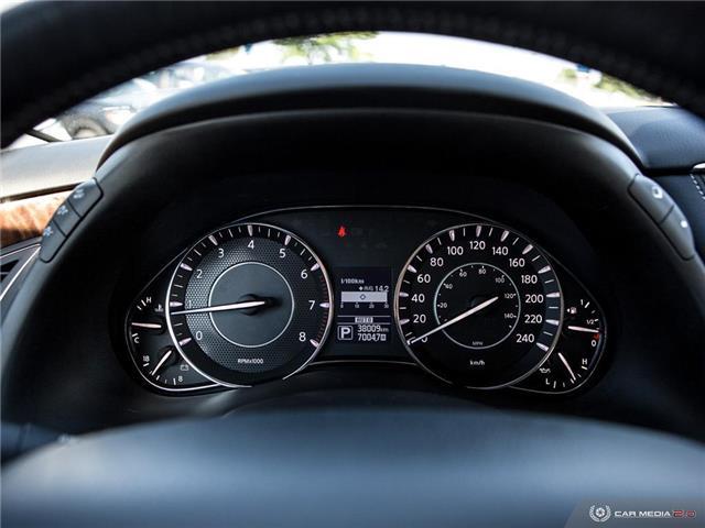 2019 Nissan Armada SL (Stk: P7395) in Etobicoke - Image 15 of 26