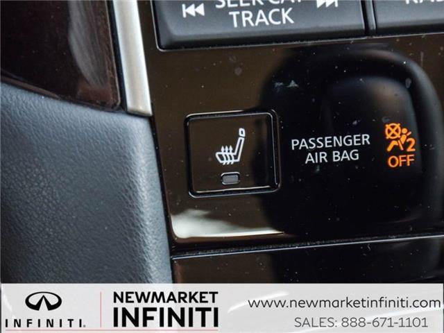 2015 Infiniti Q50  (Stk: 19Q5049A) in Newmarket - Image 20 of 27