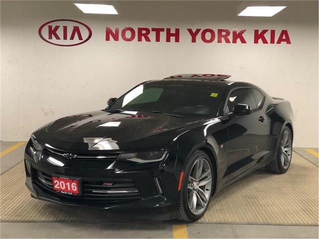 2016 Chevrolet Camaro 2LT (Stk: R0030A) in Toronto - Image 1 of 30