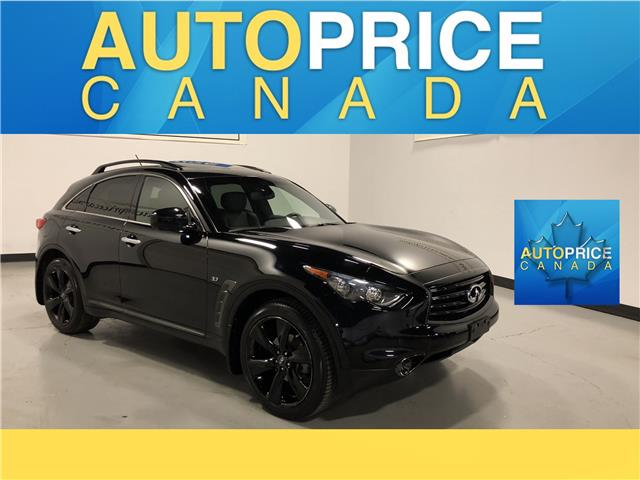 2015 Infiniti QX70 Sport (Stk: W0429) in Mississauga - Image 1 of 25