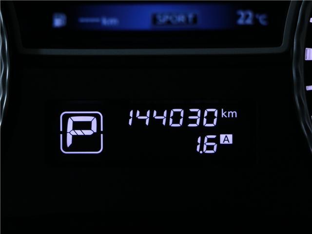 2014 Infiniti QX60 Base (Stk: 197162) in Kitchener - Image 38 of 38