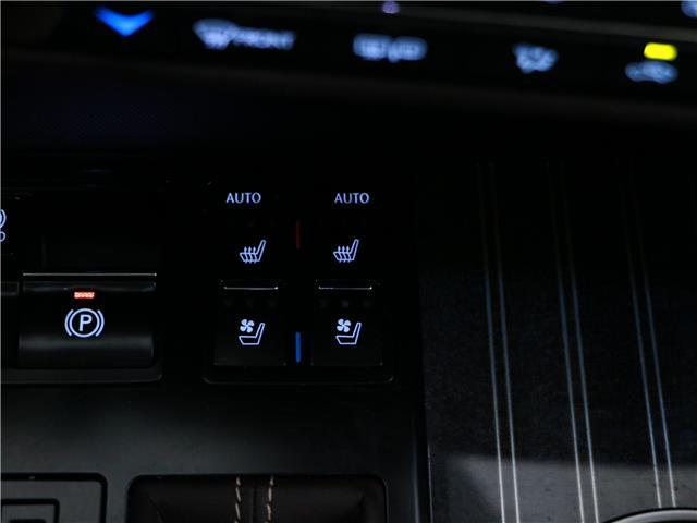 2017 Lexus RX 350 Base (Stk: 197155) in Kitchener - Image 15 of 35
