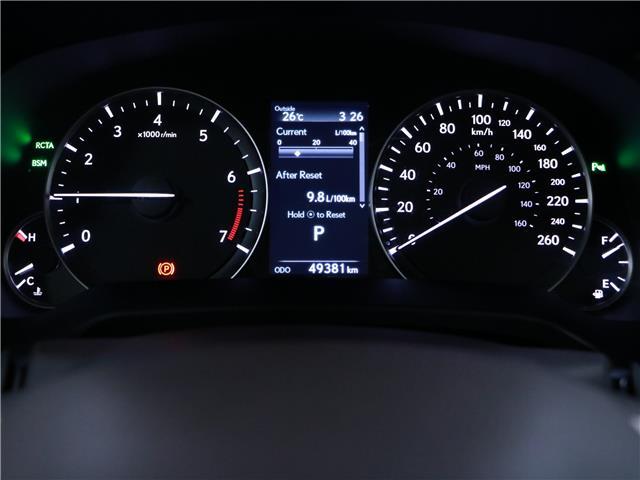 2017 Lexus RX 350 Base (Stk: 197155) in Kitchener - Image 34 of 35