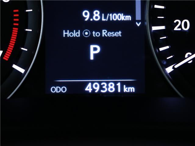 2017 Lexus RX 350 Base (Stk: 197155) in Kitchener - Image 35 of 35