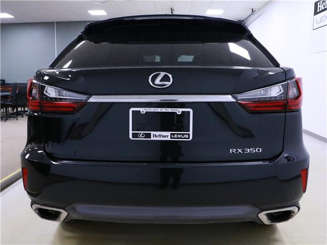 2017 Lexus RX 350 Base (Stk: 197161) in Kitchener - Image 25 of 34