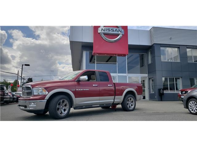 2011 Dodge Ram 1500  (Stk: P0080) in Duncan - Image 1 of 4
