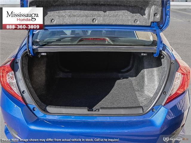 2019 Honda Civic Touring (Stk: 326563) in Mississauga - Image 7 of 23