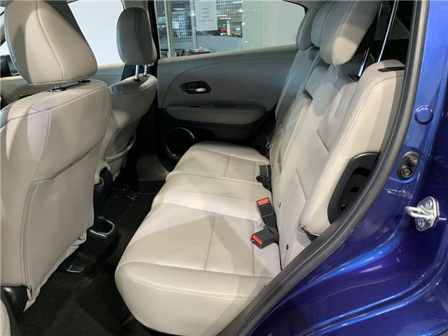 2017 Honda HR-V EX-L (Stk: 921049A) in North York - Image 10 of 20