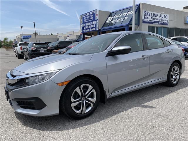 2017 Honda Civic LX (Stk: ) in Concord - Image 1 of 16