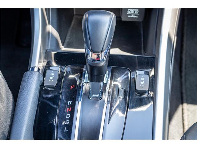 2017 Honda Accord EX-L (Stk: U19283) in Welland - Image 24 of 28