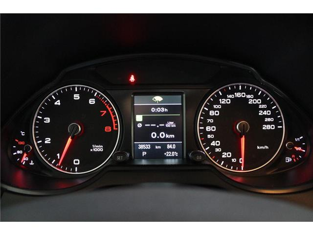 2016 Audi Q5 2.0T Progressiv (Stk: 065512) in Vaughan - Image 20 of 30