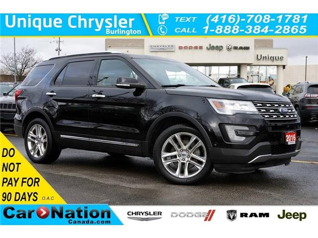 2016 Ford Explorer LIMITED| ACTIVE PARK ASSIST| DUAL PANEL MOONROOF (Stk: K217A) in Burlington - Image 1 of 50