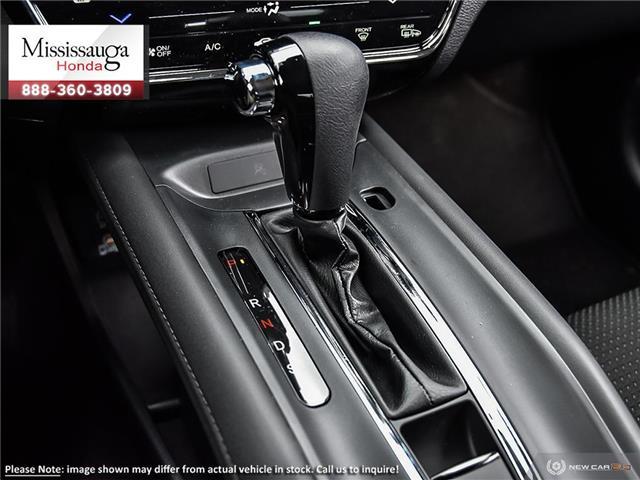 2019 Honda HR-V LX (Stk: 326580) in Mississauga - Image 17 of 23