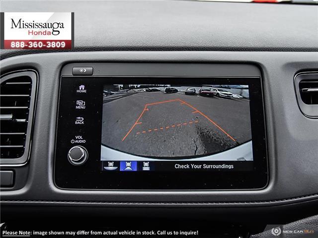 2019 Honda HR-V LX (Stk: 326580) in Mississauga - Image 23 of 23