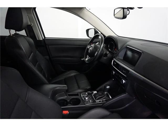 2016 Mazda CX-5 GT (Stk: U7258) in Laval - Image 15 of 26