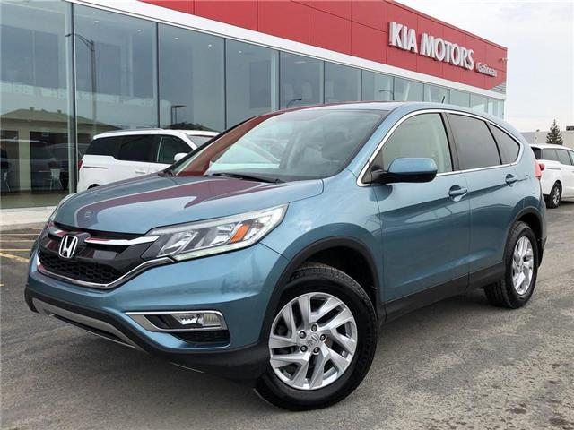 2015 Honda CR-V EX (Stk: P2268) in Gatineau - Image 1 of 22
