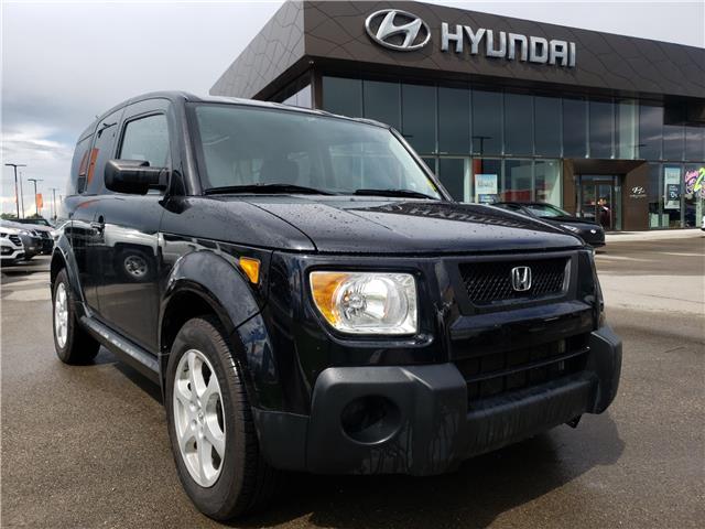 2006 Honda Element Y-Package (Stk: H2373B) in Saskatoon - Image 1 of 18