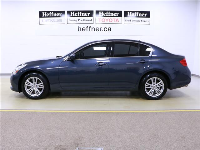 2011 Infiniti G37x  (Stk: 197165) in Kitchener - Image 21 of 32