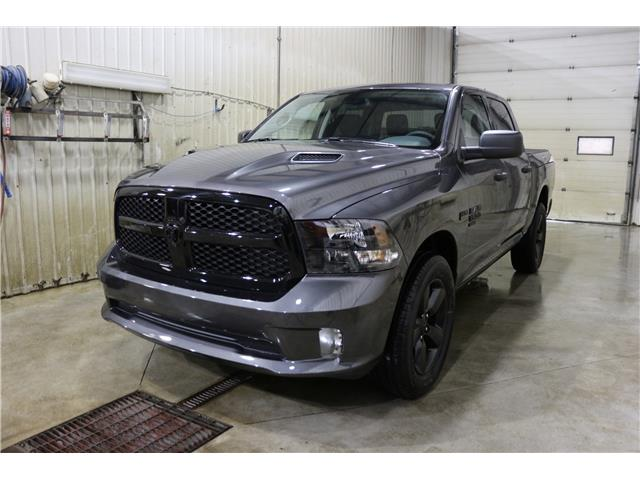 2019 RAM 1500 Classic ST (Stk: KT085) in Rocky Mountain House - Image 1 of 26