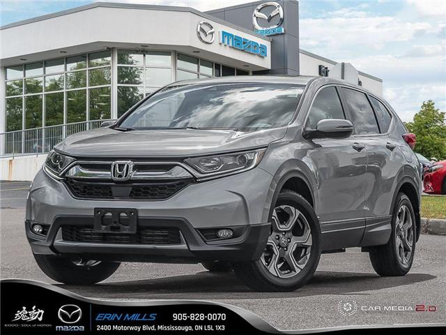 2018 Honda CR-V EX-L (Stk: P4512) in Mississauga - Image 1 of 27