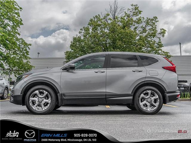 2018 Honda CR-V EX-L (Stk: P4512) in Mississauga - Image 3 of 27