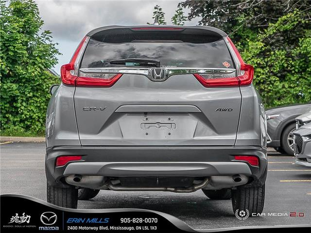 2018 Honda CR-V EX-L (Stk: P4512) in Mississauga - Image 5 of 27