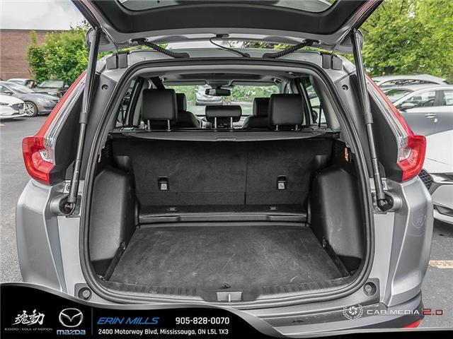 2018 Honda CR-V EX-L (Stk: P4512) in Mississauga - Image 7 of 27