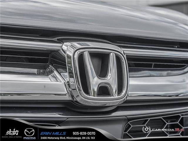 2018 Honda CR-V EX-L (Stk: P4512) in Mississauga - Image 10 of 27