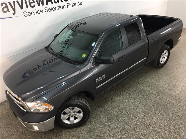 2017 RAM 1500 ST (Stk: 35159W) in Belleville - Image 2 of 25