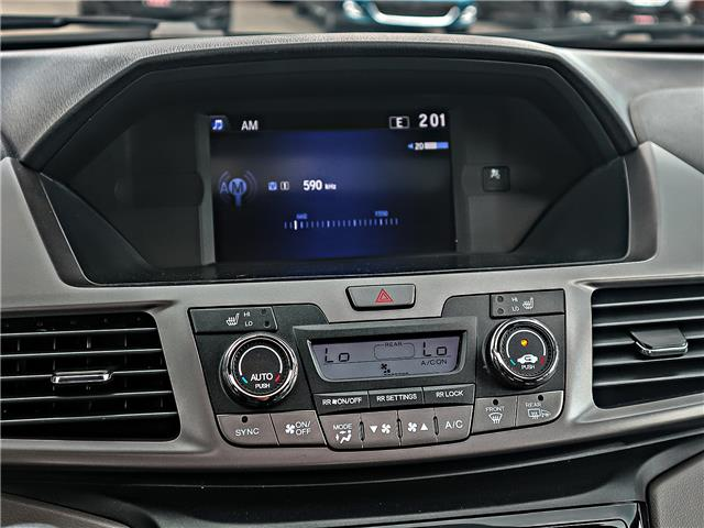 2015 Honda Odyssey EX-L (Stk: FB506088) in Bowmanville - Image 22 of 30