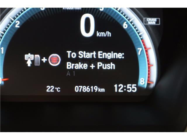 2016 Honda Civic EX (Stk: 219496A) in Huntsville - Image 21 of 33