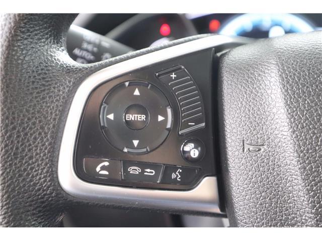 2016 Honda Civic EX (Stk: 219496A) in Huntsville - Image 22 of 33
