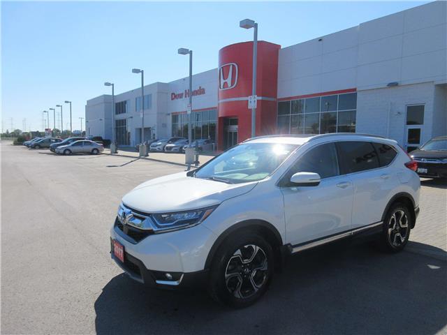 2017 Honda CR-V Touring (Stk: SS3502) in Ottawa - Image 1 of 16