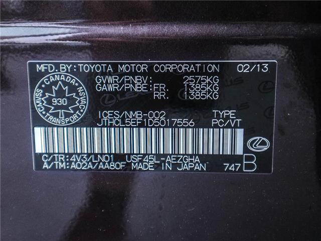 2013 Lexus LS 460 Base (Stk: JTHCL5) in Ottawa - Image 26 of 28