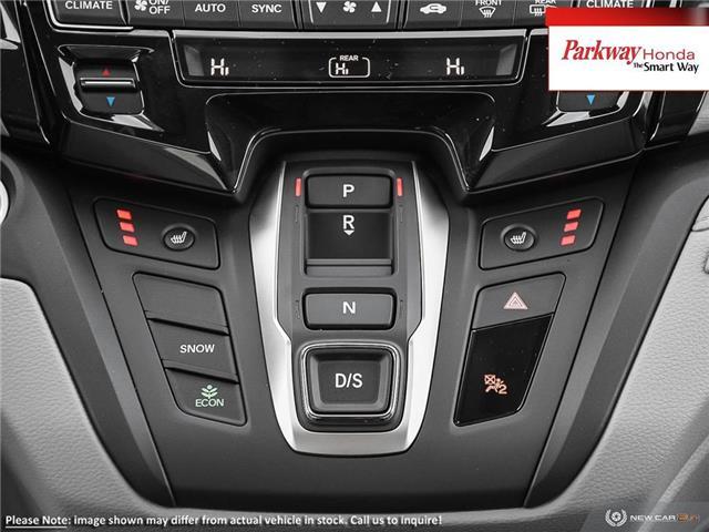 2019 Honda Odyssey EX-L (Stk: 922148) in North York - Image 17 of 22
