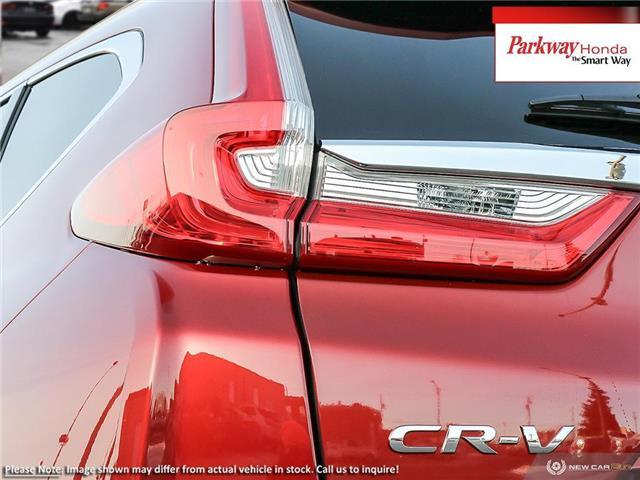 2019 Honda CR-V Touring (Stk: 925405) in North York - Image 11 of 23