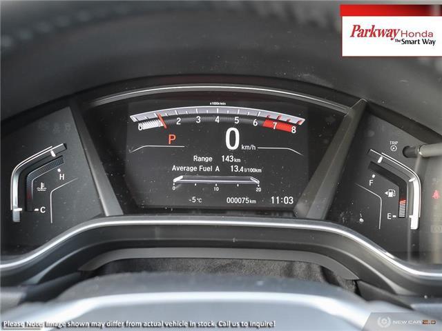 2019 Honda CR-V Touring (Stk: 925405) in North York - Image 14 of 23